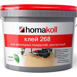 Клей для ПВХ Homakoll 268