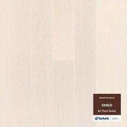 Паркетная доска Tarkett Tango Art Жемчужный Дубай Браш