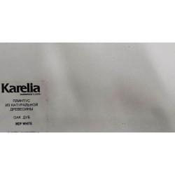 Плинтус МДФ по покраску Karelia White 100 х 18 х 2500