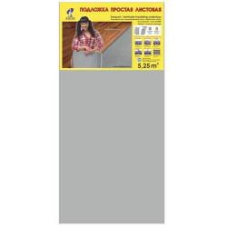 Подложка листовая Solid 3 мм (5.25 кв.м)