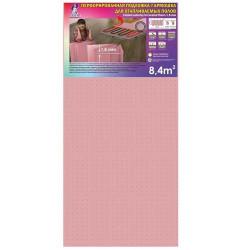 Подложка-гармошка для тёплых полов Solid 1,8 мм (8,4 кв.м)